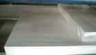 LY11超厚铝板 LY11铝板材质分析