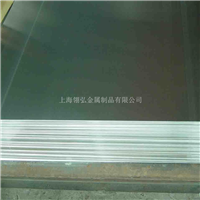 1100鋁板純度直銷批發