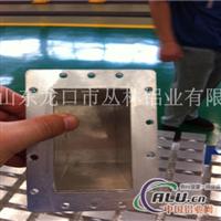 6N01铝合金挤压 打孔 焊接 加工