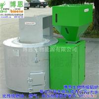 铝压铸配套设备生物质熔铝炉