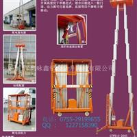 深圳移动式铝合金升降机