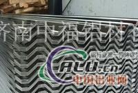 840型铝瓦的价格上海840型铝瓦