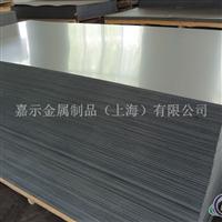 5454铝合金板 5083铝棒规格指导