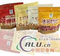 OPP复合袋食品袋