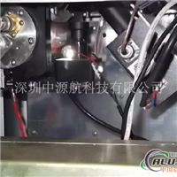 修ROHS鋁加工分析儀器