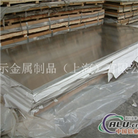 5A02铝板硬度是多少 5A02铝合金