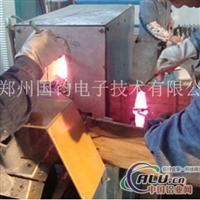 中頻截齒焊接設備截齒焊接成套設備截齒焊接在線成套設備