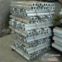 7005合金铝管7005铝方管