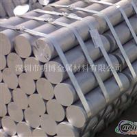 耐腐蚀1100铝合金棒供应商