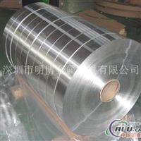 进口高抗蚀性6061铝合金带