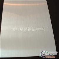 5052铝板5052铝板价格优惠厂家