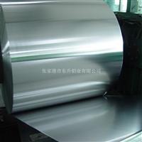 长年供应种种规格、商标的铝箔
