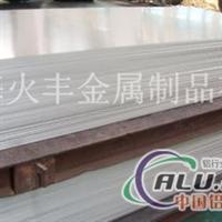 5A13铝板 5A13铝板