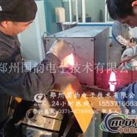截齿焊接炉