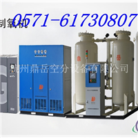 3200立方制氧机制氮机