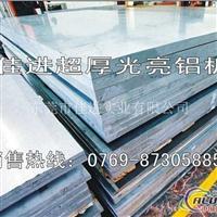 专业销售 6005氧化铝板