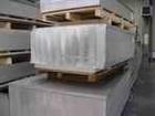 AL5083铝板(市场)价格