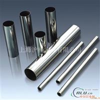 优质铝LF2铝合金板 现货切割