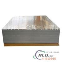 6101A铝板 6101A铝板