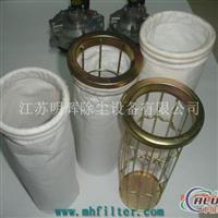 厂家定制铝厂电炉用除尘滤袋