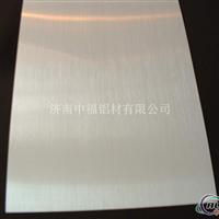 彩涂辊涂铝板聚酯彩色铝板价格