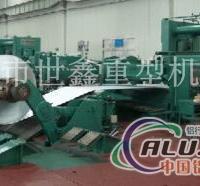 世鑫高速薄板坯铝铸轧机