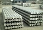 A5652P铝板市场报价A5652P现货