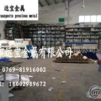 进口耐腐蚀铝合金板7075