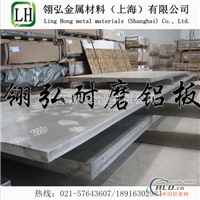 AA2A12进口铝板  AA2A12进口铝棒