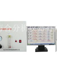 红外元素分析仪 铝合金分析仪