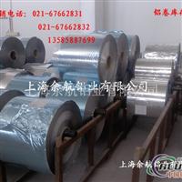 5A02铝卷价格全市报价超窄铝卷