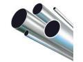 3003铝管厂家3003铝