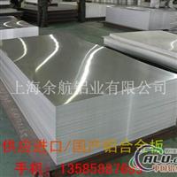 6006铝卷彩色铝卷 镜面铝卷供应
