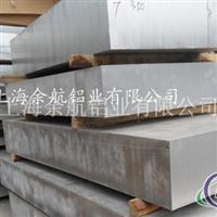 6063铝卷彩色铝卷 镜面铝卷供应