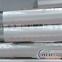 铝合金7050厂家