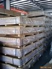 5754H24铝板(打折优惠)