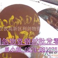 供应防锈铝合金 3003铝板