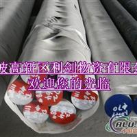 供应批发1080A铝合金,价格优惠