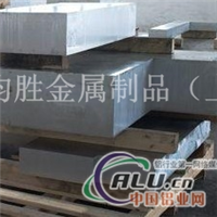2014铝合金型材厂家
