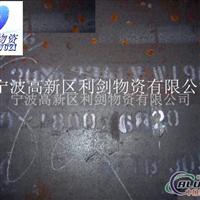 进口铝合金 6082氧化铝线