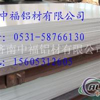 合金铝板市场行情分析铝板价格