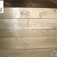 供应进口铝合金ALCOA3003