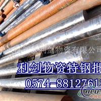 供应1050纯铝合金
