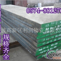 供应1080A纯铝合金  1080A铝板