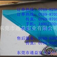 6063光亮铝板6063国标铝板