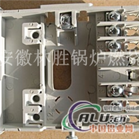西门子程控器LL1.25专项使用底座
