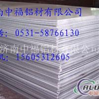 合金铝板的介绍合金铝板的分类