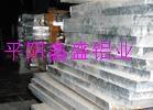 1100 O态铝板平阴鑫盛铝业