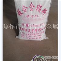 镁合金英华英华精炼剂