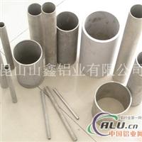 多种材质规格铝管